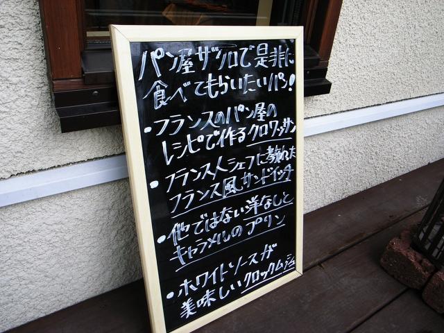 R0020806_20081116