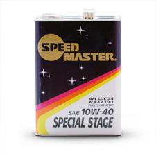 Speedmaster_specialstage